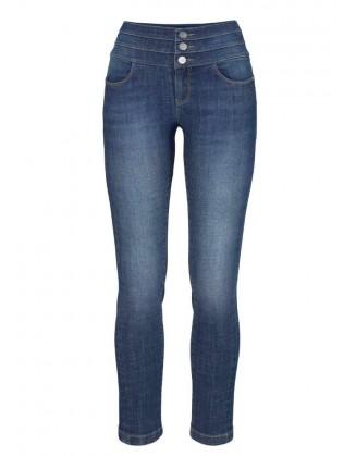 Mėlyni MISS SIXTY džinsai